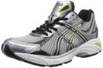 ASICS Gel-Fortitude 3 Cushioned Shoes For Plantar Fasciitis
